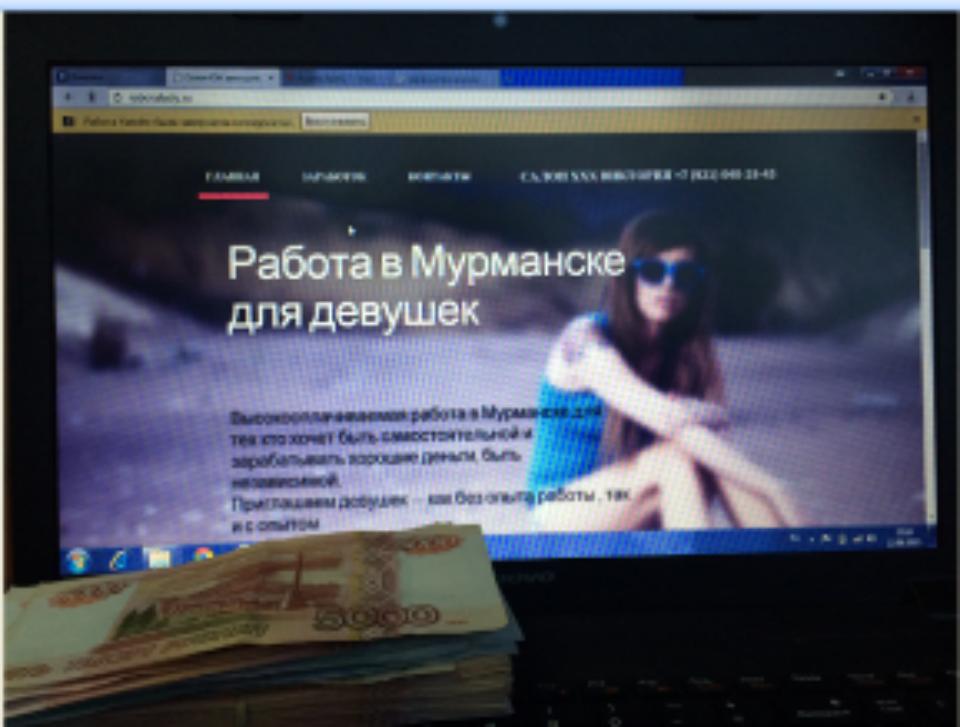 Работа девушкам мурманск работа в чехии для девушки