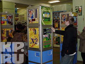 Игровые автоматы ромашка - играть бесплатно в игры