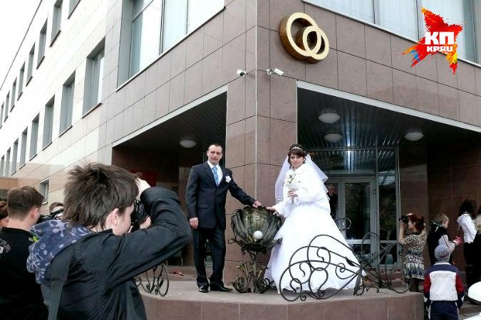 Подать Заявление Онлайн В Загс Нижний Новгород